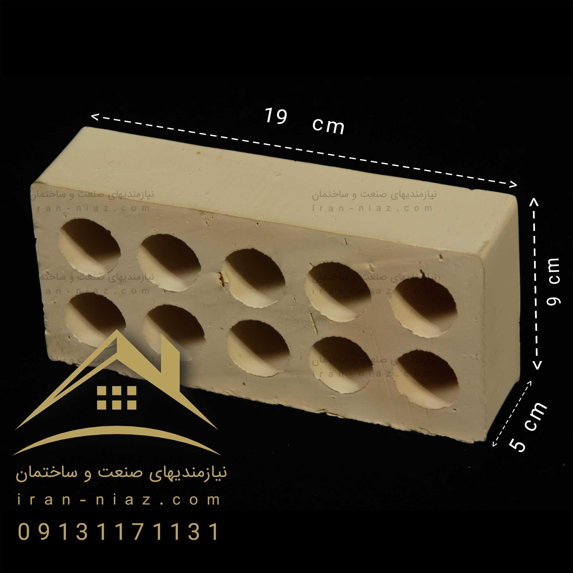 قالب-کوچک-اصفهان-فتاحی19-9-5